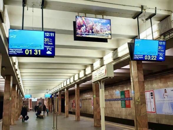 """Один из выходов станции метро """"Контрактовая площадь"""" не будет работать до 13 февраля"""
