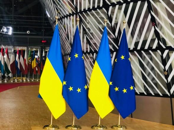 Совет ассоциации Украина-ЕС соберется в Брюсселе: кто приедет и что обсудят