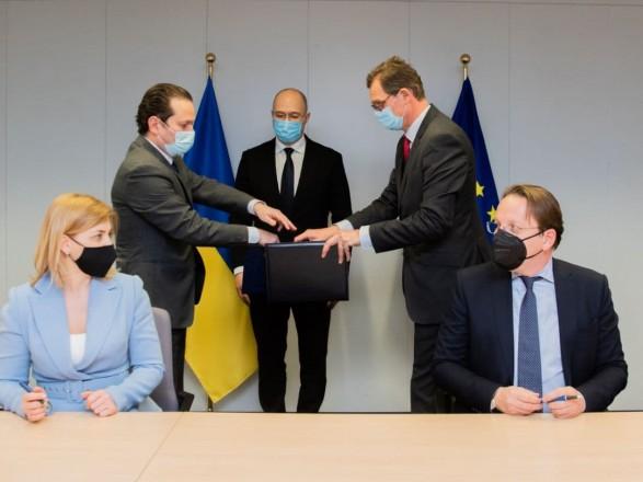 На кону грант почти на 2,5 млн евро: Украина и ЕС согласовали проект относительно потенциала госслужбы