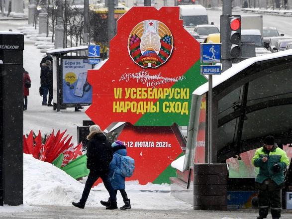 """Лукашенко заявил, что Беларусь переживает """"переломный момент, который можно сравнить с развалом СССР"""""""