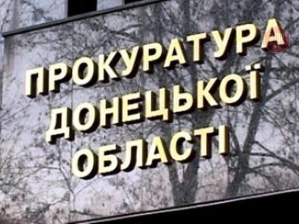 """Заработали на """"мертвых душах"""": в Донецкой области будут судить лиц, которые присвоили соцвыплаты умерших пенсионеров"""