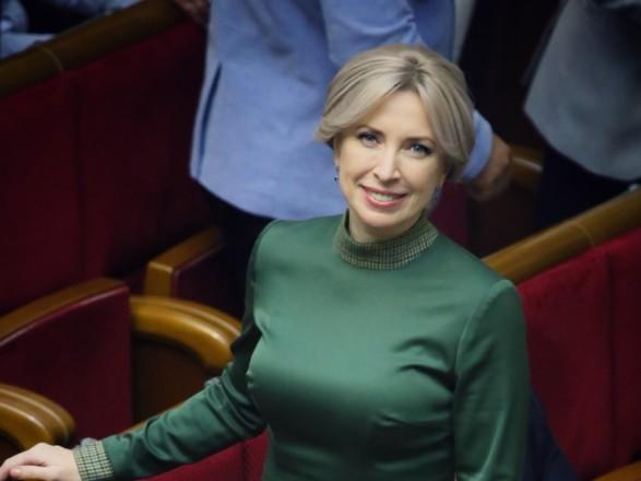 Верещук опровергла потребность в новой парламентской коалиции