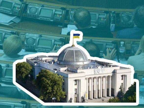 Налог на Google, закон об оружии и остановка авто полицией: что будет рассматривать Рада на следующей неделе