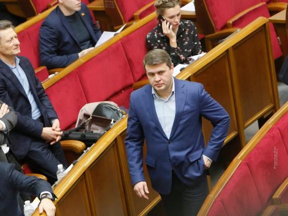 Это страшный закон - нардеп Ивченко объяснил, что не так с игорным бизнесом в Украине