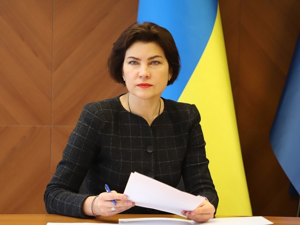 Венедиктова заявила, что допрос Сытника и главного детектива НАБУ отменяется