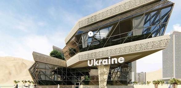 """""""Экспо-2020"""" в Дубае: павильон Украины будет напоминать колос пшеницы, его высота составит 15 метров"""