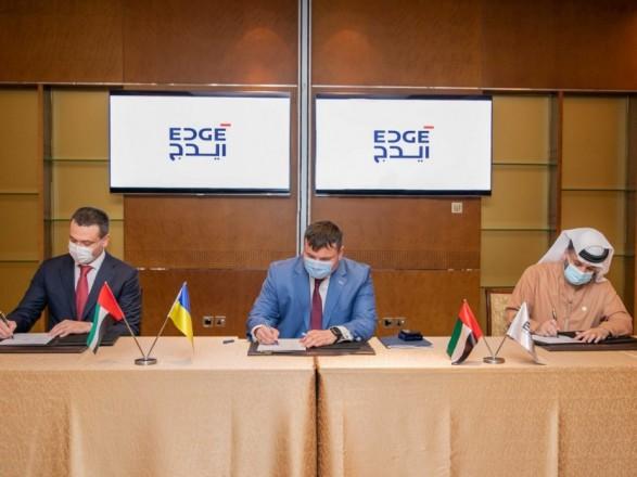 """""""Укроборонпром"""" подписал контракты с компаниями ОАЭ на более чем 1 млрд долларов"""