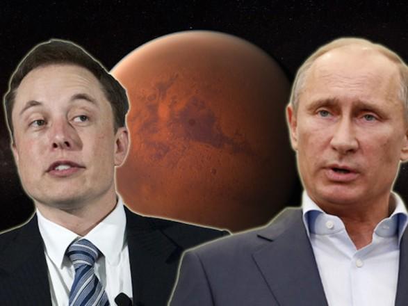 Илон Маск пригласил Путина на разговор в Clubhouse