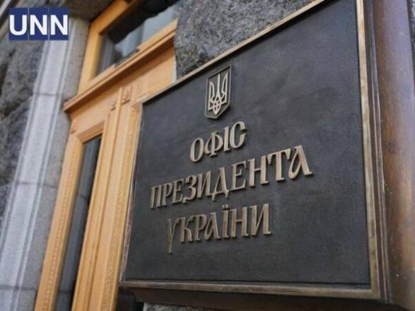 """В ОП заявили, что Украина в ОАЭ подписала соглашений на сумму """"от 3 млрд долларов"""""""