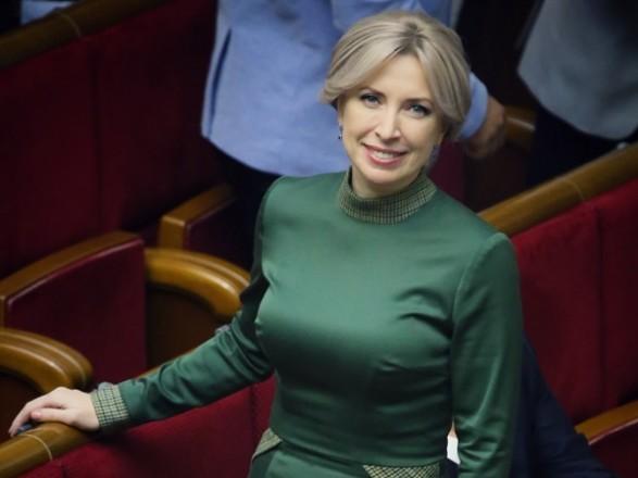 Украина не выйдет из Минских соглашений - Верещук