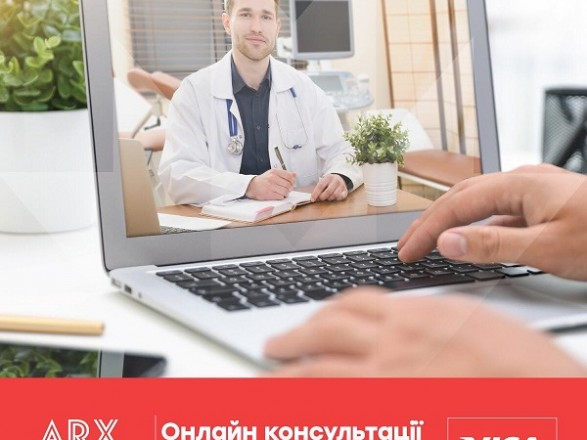 Владельцам премиальных карт VISA - Телемедицина от ARX!