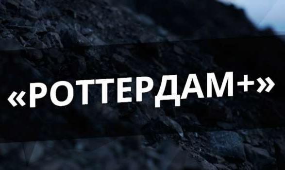 """Дело """"Роттердам +"""": НАБУ снова просит Венедиктову заменить процессуального руководителя"""
