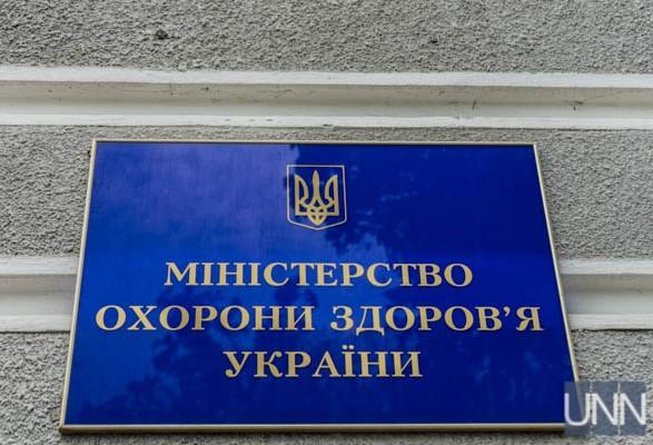 Минздрав запустил сайт о вакцинации против COVID-19 в Украине