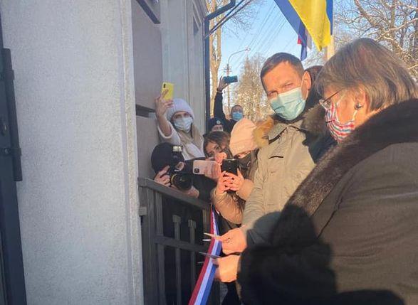 В Ивано-Франковске открылось почетное консульство Хорватии