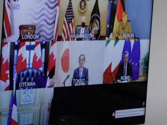 """""""Ангела, отключи звук"""": курьез на онлайн-саммите G7"""