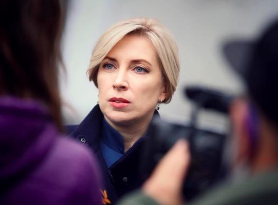 Донбасс и санкции: Верещук назвала возможные вопросы заседания СНБО