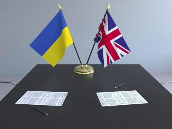 Великобритания анонсировала новый проект помощи украинцам из Крыма