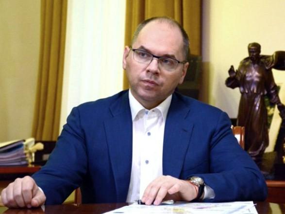 В Украину идет 500 тыс. доз вакцины AstraZeneca: Степанов показал, как грузили партию