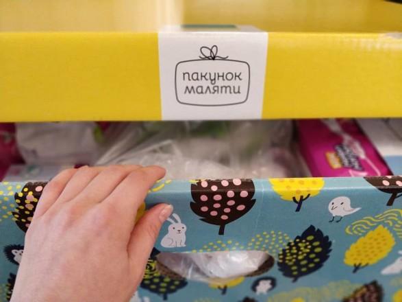 """Деньги вместо """"пакета малыша"""": в Минсоце говорят, в этом году раздали уже 200 миллионов"""