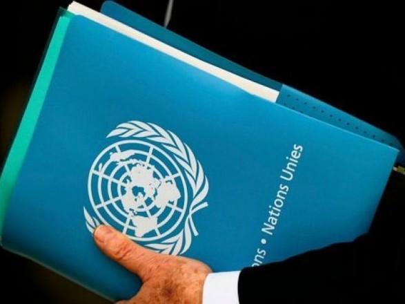 В Женеве стартовала 46-я сессия Совета ООН по правам человека: когда обсудят Украины