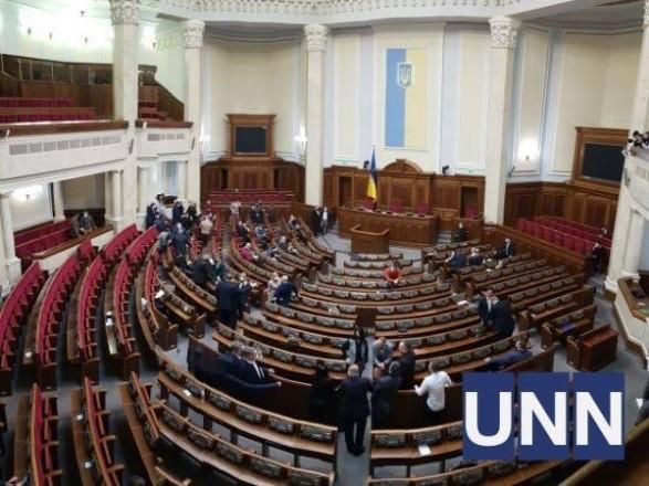 ВР проголосувала закон про держслужбу і надала повноту влади Вітренку: що він зробить у першу чергу