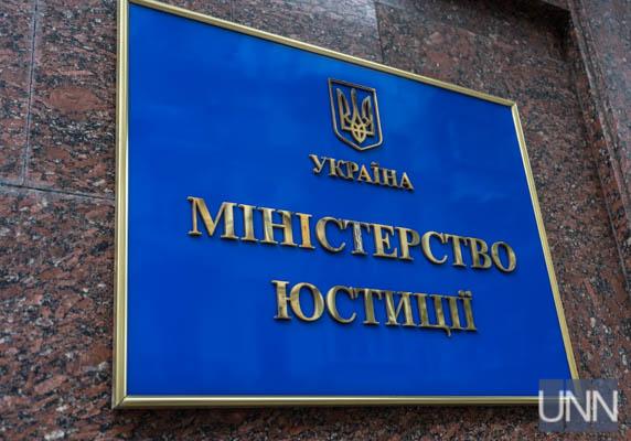 Новое заявление Украины против России в ЕСПЧ и при чем здесь Навальный: рассказали в Минюсте