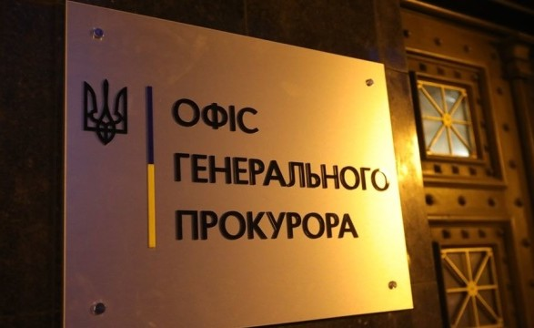 Утечка информации по подозрению Яценку: офис генпрокурора проведет расследование