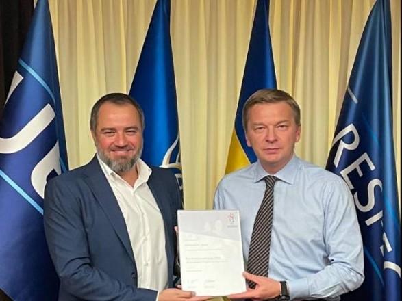 "УЕФА наградила ФК ""Шахтер"" за развитие массового футбола"
