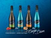 Лови момент: конкурс від винно-газованих напоїв CAPRIZO до 8 березня