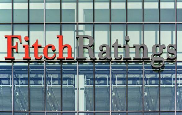 ВВП Украины вырастет на 4,1% в 2021 году - Fitch Ratings