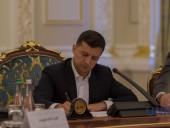 Зеленский утвердил санкции в отношении Захарченко, Якименко и еще 8 экс-силовиков