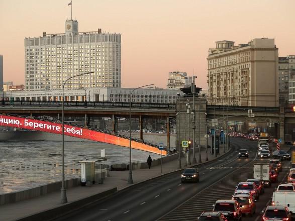 Правительство РФ решило компенсировать армии больше 300 млн рублей расходов на трубопровод в оккупированном Крыму