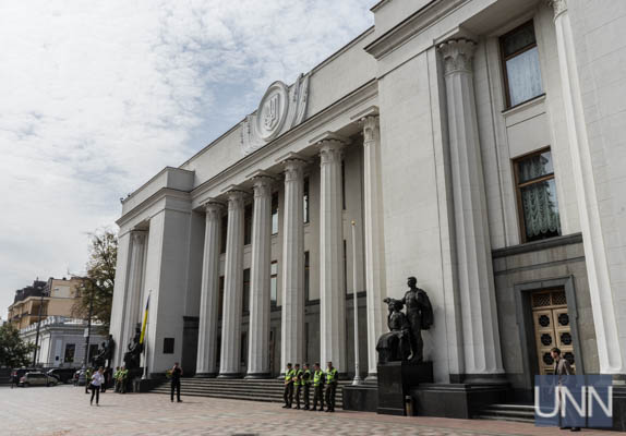 Рада поддержала в первом чтении законопроект об объектах повышенной опасности