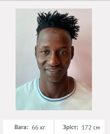 Полузащитник сборной Мали стал футболистом украинского клуба