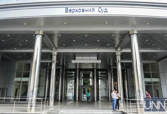 Обжалование указа Зеленского о санкциях в отношении телеканалов: Верховный Суд открыл еще четыре производства