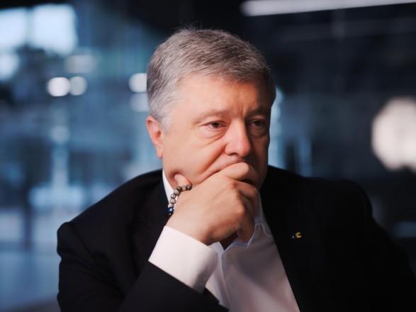 В ГБР сообщили о состоянии дел в расследованиях по Порошенко