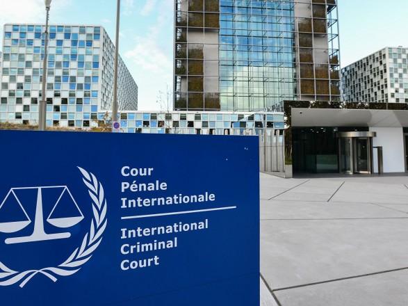 Прокуратура МУС начала расследование ситуации в Палестине