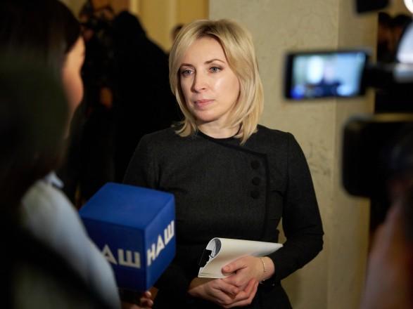 Верещук: Украина готова получить План действий по членству в НАТО