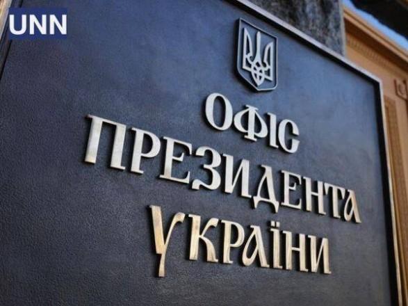 Украина просит США ввести новые санкции до окончания войны на Донбассе