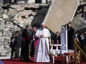 Папа Римський Франциск прибув в Мосул, колишню