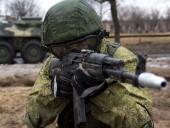 РФ і Білорусь у березні проведуть спільні військово-тактичні навчання