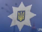 У Деснянському районі Києва стався вибух - поліція