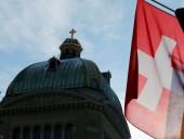 У Цюриху поліція сльозогінним газом розігнала жіночу демонстрацію