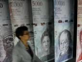 У Венесуелі введуть в обіг купюру в 1 млн боліварів