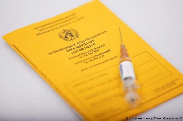 """Во Франции называют преждевременным введение """"паспортов вакцинации"""""""