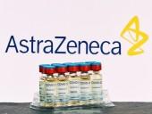 В Австрії призупинили вакцинацію AstraZeneca через смерть людини