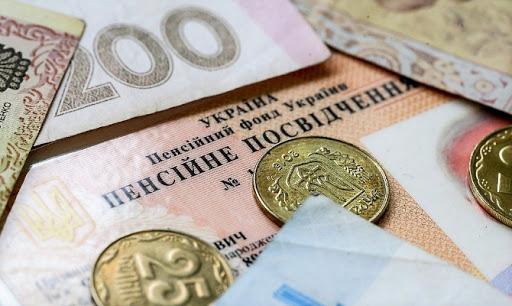 Лазебная анонсировала рост средней пенсии до 7 тысяч гривен