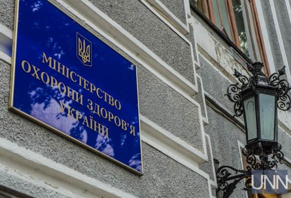 Минздрав собирает селектор из-за медленных темпов противоковидной вакцинации в Украине