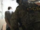"""В Ялте российские силовики провели обыски у последователей """"Свидетелей Иеговы"""""""