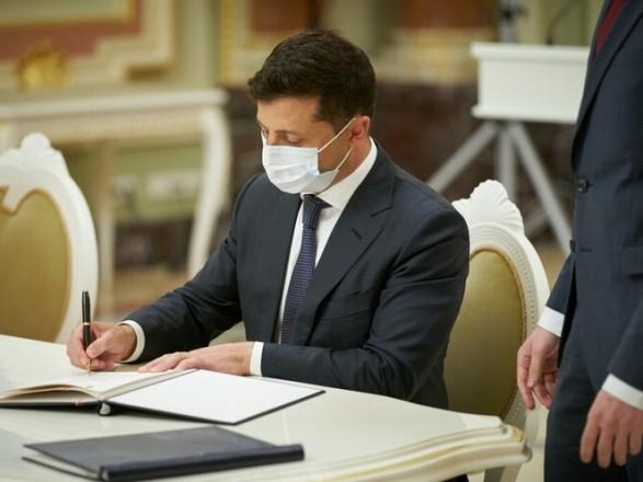 Зеленський підписав закон про Бюро економічної безпеки